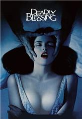 Deadly Blessing (1981) 1080p bluray poster