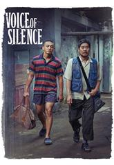 Voice of Silence (2020) poster