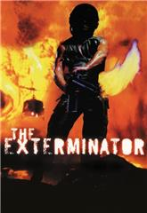 The Exterminator (1980) bluray poster