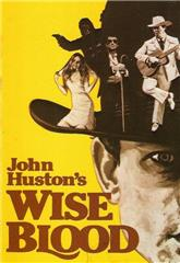 Wise Blood (1979) bluray poster
