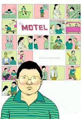 The Motel (2005) poster