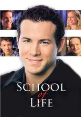 School of Life (2005) bluray poster