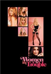 Women in Trouble (2009) bluray poster