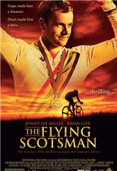 The Flying Scotsman (2006) web poster