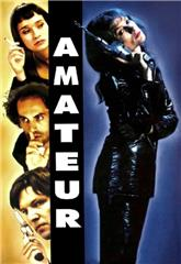 Amateur (1994) bluray poster