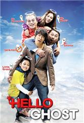 Hello Ghost (2010) poster