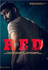 Red (2021) poster