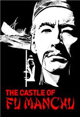 Sax Rohmer's The Castle of Fu Manchu (1969) poster