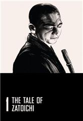 The Tale of Zatoichi (1962) 1080p Poster