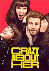 Crazy About Her (2021) 1080p Poster