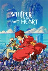 Whisper of the Heart (1995) 1080p bluray Poster