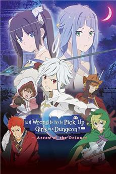 Is It Wrong to Try to Pick Up Girls in a Dungeon - Arrow of the Orion (2019) Poster