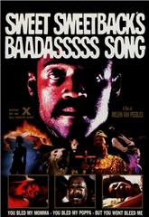 Sweet Sweetback's Baadasssss Song (1971) bluray Poster