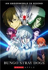 Bungo Stray Dogs: Dead Apple (2018) Poster