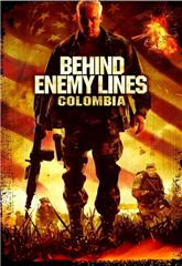 Behind Enemy Lines: Colombia (2009) Poster