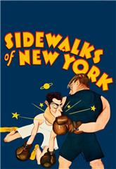 Sidewalks of New York (1931) Poster