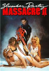 Slumber Party Massacre II (1987) bluray Poster