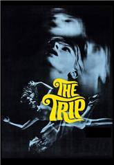 The Trip (1967) bluray Poster