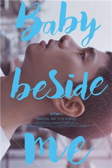 Baby Beside Me (2017) 1080p Poster