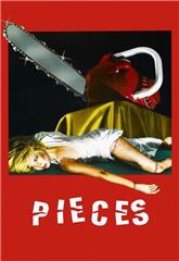 Pieces (1982) Poster
