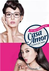 Casa Amor: Exclusive for Ladies (2015) Poster