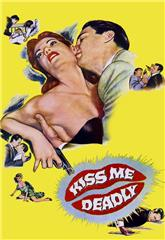 Kiss Me Deadly (1955) bluray Poster