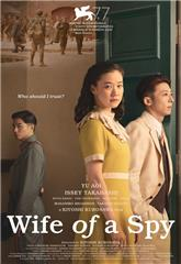 Wife of a Spy (2020) 1080p Poster