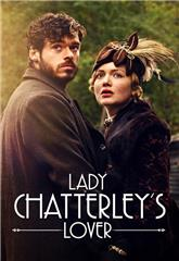 Lady Chatterley's Lover (2015) bluray Poster