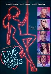 Live Nude Girls (2014) web Poster
