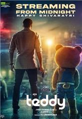 Teddy (2021) Poster