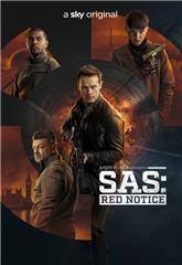 SAS: Red Notice (2021) bluray Poster