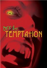 Def by Temptation (1990) bluray Poster