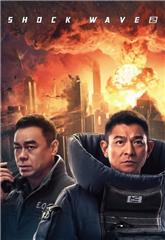 Shock Wave 2 (2020) 1080p Poster