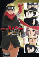 The Last: Naruto the Movie (2014) Poster