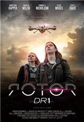 Rotor DR1 (2015) 1080p Poster