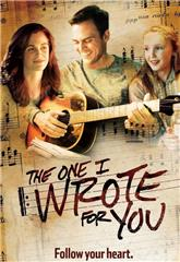 The One I Wrote for You (2014) 1080p Poster