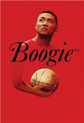 Boogie (2021) 1080p Poster