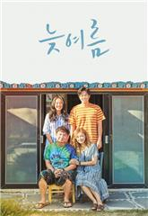 Passing Summer (2018) 1080p Poster