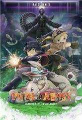 Made in Abyss: Wandering Twilight (2019) bluray Poster