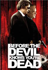Before the Devil Knows You're Dead (2007) bluray Poster