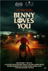 Benny Loves You (2019) 1080p Poster
