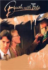 Brush with Fate (2003) Poster
