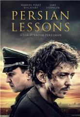 Persian Lessons (2020) Poster