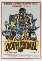 Death Promise (1977) bluray Poster