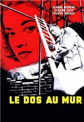 Back to the Wall (1958) Poster