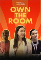 Own the Room (2021) Poster