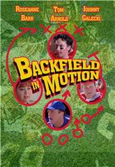Backfield in Motion (1991) 1080p Poster