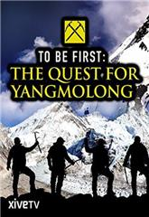 To Be First: The Quest for Yangmolong (2021) 1080p Poster