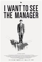 I Want to See the Manager (2015) 1080p Poster