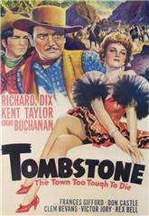 Tombstone: The Town Too Tough to Die (1942) 1080p Poster